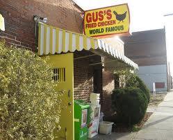The Front Door of Gus's in Downtown Memphis